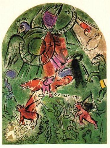Tribu de Gad by Charles Sorlier