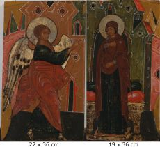 No 16: Annunciation, Two Fragments of a Royal Door by Unknown