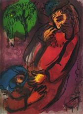David et Absalom by Marc Chagall