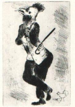 L'Orgueil 1 by Marc Chagall