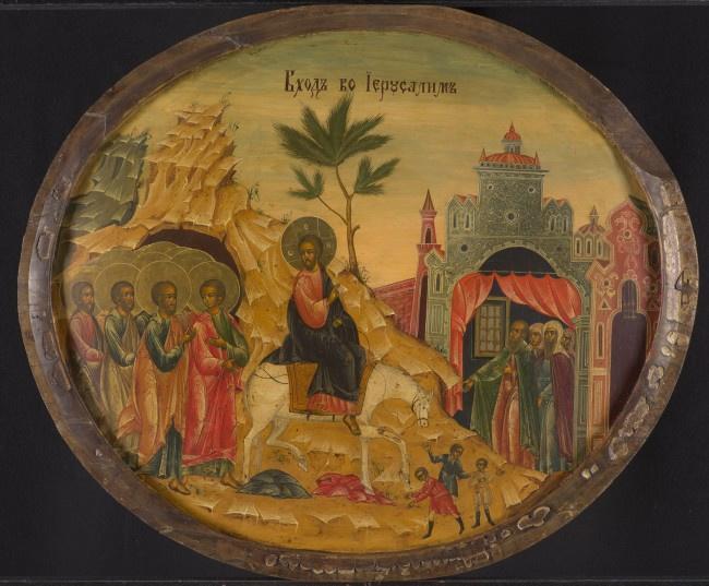 The Entry In Jerusalem On Palm Sunday by Unknown Artist