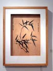 Wind from the West - Bamboo by Chen Hangfeng