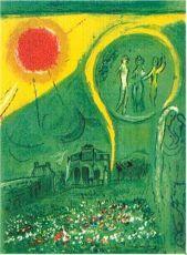 Le Carrousel du Louvre, 1954 by Marc Chagall