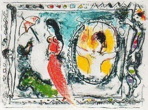 Derrière le Miroir by Marc Chagall