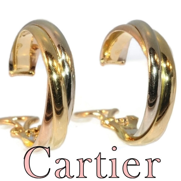 Vintage Signed Cartier ear clips model trinity three colours gold by Cartier