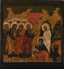 No 7 The Resurrection of Lazarus by Unknown Artist