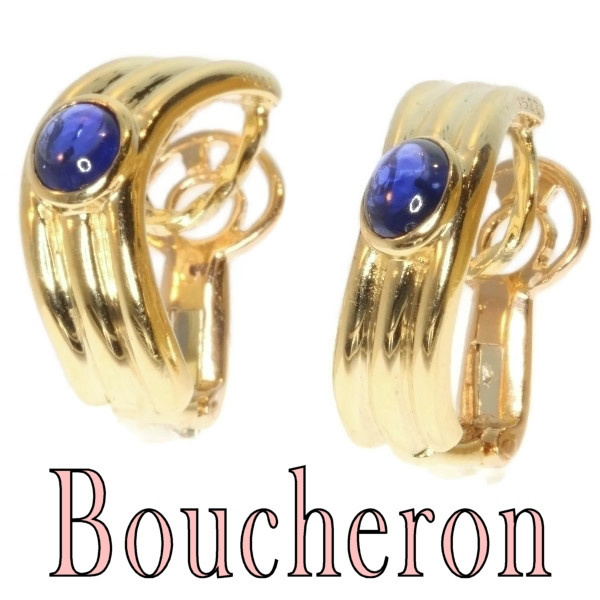 Vintage earclips signed Boucheron set with cabochon sapphires by Boucheron