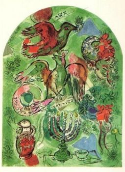 Tribu de Asher by Charles Sorlier