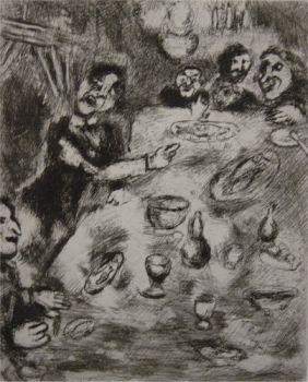 Le Rieur et les Poissons by Marc Chagall