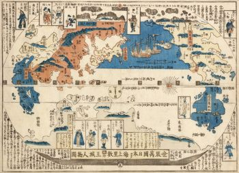 A JAPANESE WORLD MAP WOODBLOCK PRINT, SEKAI BANKOKU NIHON YORI KAIJO RISU OJO JIMBUTSU (PICTORIAL MAP OF DISTANCES FROM JAPAN, THE NAMES OF MANY LANDS AND THEIR PEOPLE) by Unknown Artist