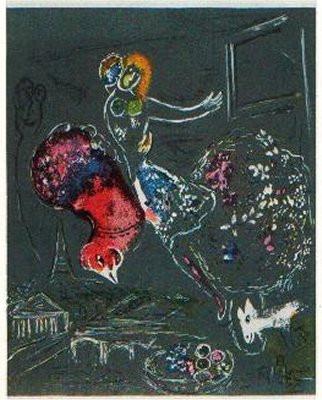 La Nuit à Paris, 1954 by Marc Chagall