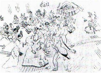 Bal chez le Gouverneur by Marc Chagall
