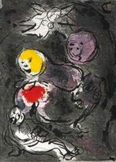 Daniel et Les Lions by Marc Chagall