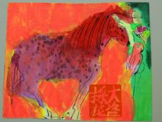 Horse, woman and parrot