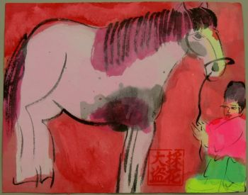 Woman holding horse by Walasse Ting