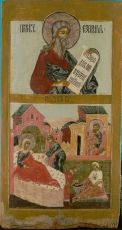 Prophet Ezechiel and the Feast of the Birth of the Virgin by Unknown Artist