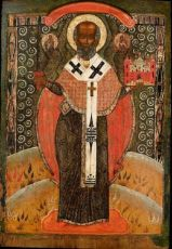Monumental wooden icon: Saint Nicolas of Mozaisk by Unknown Artist