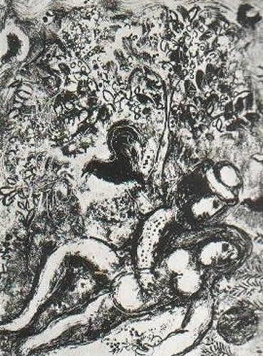 Le Couple à L'Arbre by Marc Chagall