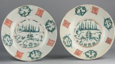Rare pair of Ming dynasty Zhangzhou or Swatow chargers, ca. 1620