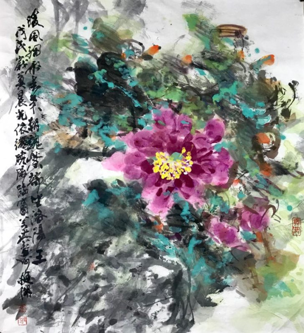 Chinese Rose by Wanqi Zhang