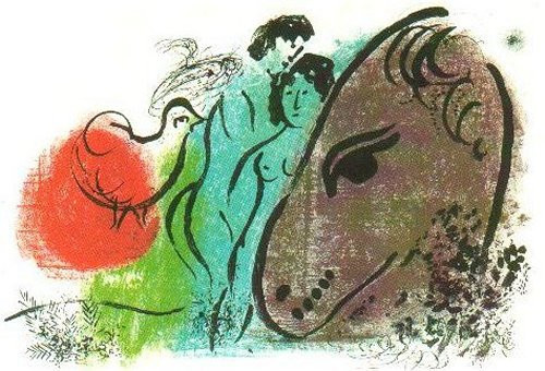 Le Cheval Brun by Marc Chagall