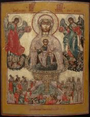 Jaroslav icon Mother of God of Life spending well by Unknown Artist