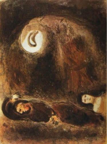 Ruth aux pieds de Booz by Marc Chagall