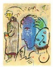 "A Terre (""Les Poemes"") by Marc Chagall"