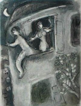 David sauve par Michal by Marc Chagall