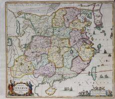 IMPORTANT DECORATIVE 17TH CENTURY DUTCH MAP OF CHINA by Janssonius, Johannes