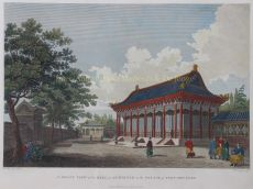 China Imperial Palace  after William Alexander by William Alexander