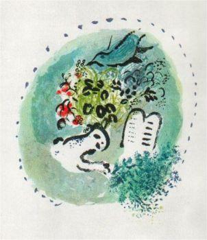 Tête de Chapitre by Marc Chagall